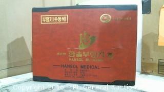 Hansol Medical
