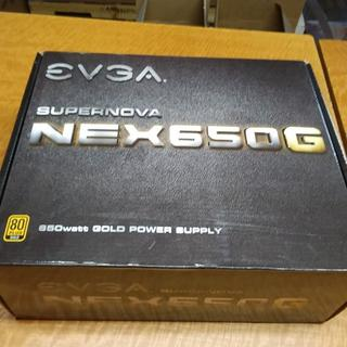 EVGA Gold Power Supply