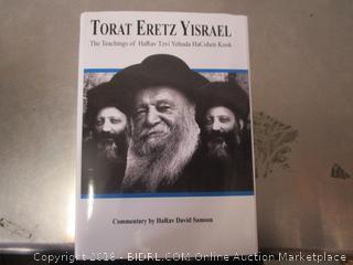 Torat Eretz Yisrael