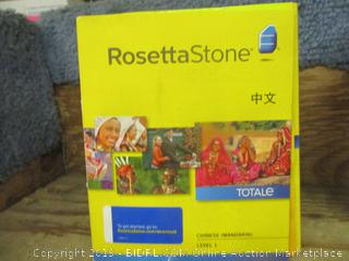 RosettaStone Chinese (Mandarin) level 1