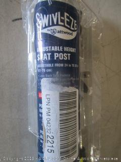 Adjustable Height Seat Post