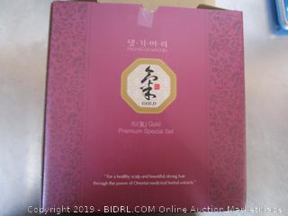 Doori Cosmetics Daeng Gi Meo Ri Korean Hair Care Deluxe Set (Korean Shampoo & Treatment/Conditioner)