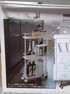 Yamazaki Tower Slim Kitchen Wagon