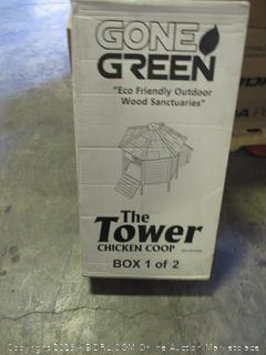 Gone Green tower chicken coop