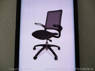 Lorell Task Chair (Damaged)