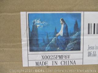Jesus in Gethsemane Painting