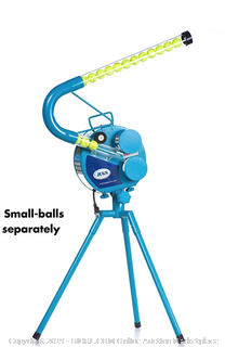 Jug's small ball pitching machine (online $239)