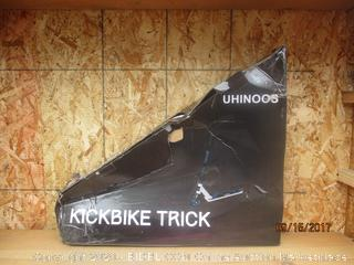 Kickbike trick see Pictures