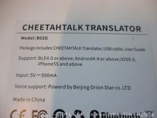 Cheetahtalk Translator