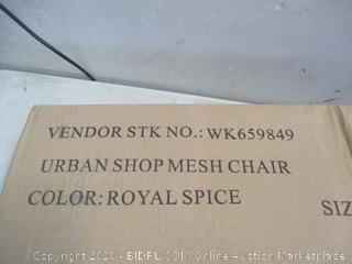 Urban Shop Mesh Chair