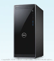 Dell Inspiration High desktop with Windows 10 (Online $550) (powers on)