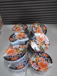 hikari menraku spicy Sesame Ramen 11 count(can not find exp date)