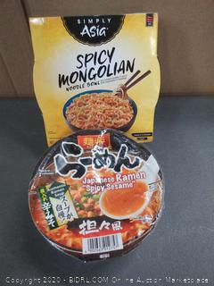 spicy Mongolian noodle bowl and Japanese ramen spicy sesame