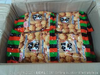 Amanoya Himemaru Japanese rice crackers