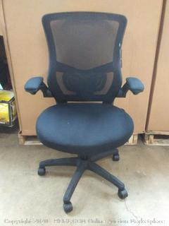 habada black office chair with flip-up arms