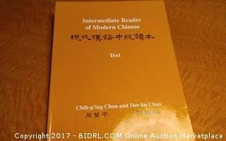 Intermediate Reader of Modern Chinese